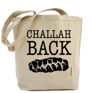 The Challah-back Tote by Pamela Fugate Designs