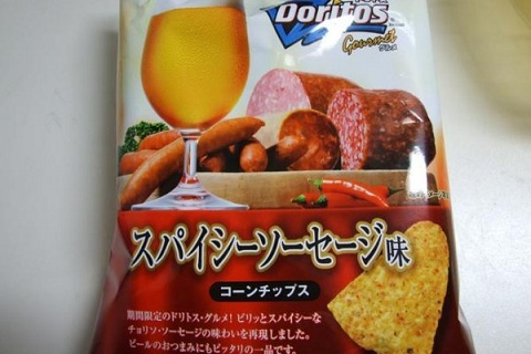 Sausage and Beer Doritos