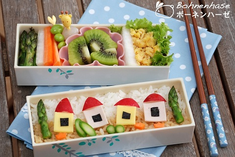 Holiday Bento